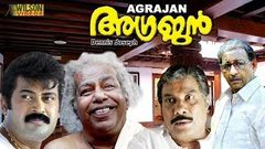 Malayalam Super Hit Movie | Agrajan [ HD ] | Action Thriller Full Movie | Ft Manoj K Jayan, Kasthuri