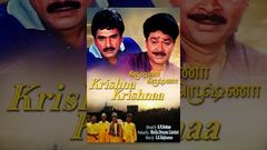 Krishna Krishna (2001) - Watch Free Full Length Tamil Movie Online