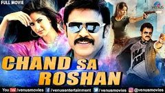 Chand Sa Roshan | Full Hindi Dubbed Movie | Venkatesh Movies | Katrina Kaif | Hindi Movies