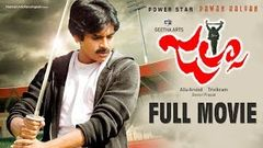 Jalsa Telugu Full Movie Pawan kalyan Ileana D& 039;Cruz