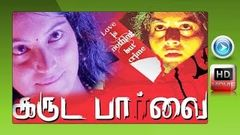 GARUDA PARVAI Full Tamil Horror Movie | New Release Tamil Movies 2015