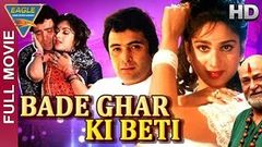 Bade Ghar Ki Beti Hindi Full Movie | Meenakshi Seshadri, Rishi Kapoor | Hindi Movies