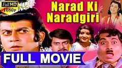 Narad Ki Naradgiri Hindi Full Movie | South Indian Movie Hindi Dubbed 2019 | TVNXT Hindi Movies