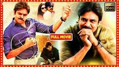 Pawan kalyan All Time Super Hit Blockbuster Telugu Movie | 2020 pawan Kalyan Hits | Home Theatre