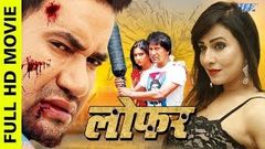 Latest Bhojpuri Movie I Loafer I Dinesh Lal Yadav Nirhuwa and Pakhi Hegde I Full Movie