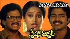 Station Master Telugu Full Length Movie | Rajendra Prasad, Rajashekar, Ashwini, Jivitha
