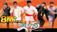 Indra full HD movie | Megastar Chiranjeevi Aarti agarvaal Sonali bendre