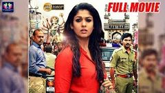 Nayantara Super Hit Telugu Thriller Full HD Movie | Harshvardhan | Vaibhav Reddy | TFC Comedy