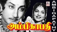 ambikapathy old tamil full movie | Sivaji | அம்பிகாபதி