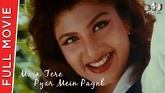 Main Tere Pyar Mein Pagal Full Movie | J D Chakravarthy, Rambha
