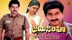 JAI SIMHA | FULL MOVIE | SUMAN | BHANUPRIYA | TELUGU CINEMA CLUB
