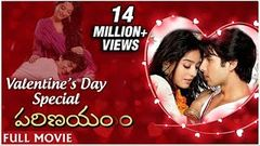 Parinayam Full Movie | Vivah Best Romantic Movie|Shahid Kapoor & Amrita Rao |Valentine& 039;s Day Special