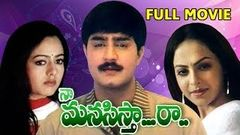 Naa Manasista Raa Full Length Telugu Movie DVD Rip