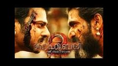 Bahubali malayalam movie FULL HD