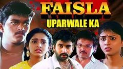 Faisla Uparwale Ka | Full Movie | Vijay| Keerthana | Action Hindi Dubbed Movie