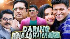 Daring Raajakumara Full Movie | New Released Full Hindi Dubbed Movie| Puneeth Rajkumar | Prakash Raj