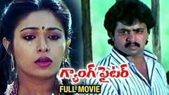 Thanga Thamaraiga | Full Tamil Movie