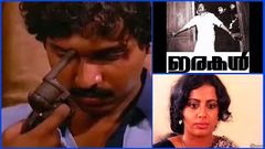 Irakal 1985 Full Movie Malayalam Full Movie