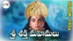 Sri Shakthi Mahimalu Devotional Telugu Full Movie