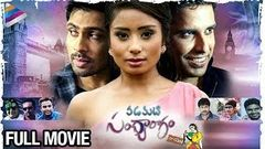 2017 Telugu Full Movie | Padamati Sandhya Ragam London Lo Full Movie | Thursday Prime Video