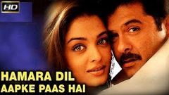Hamara Dil Aapke Paas Hai - Hindi Full Movie - Aishwarya Rai Bachchan - Anil Kapoor