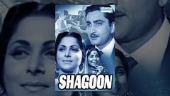 Shagoon (1964) Hindi Full Movie | Waheeda Rehman Kamaljit | Hindi Classic Movies