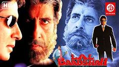 Lal Baadshah | Bollywood Hindi Action Full Movie | Amitabh Bachchan, Manisha Koirala, Shilpa Shetty