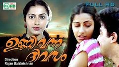 Malayalam full movie | super hit Cimema | Unni vanna divasam | Ft Rajkumar | Suhasini others