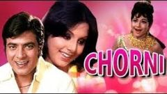 Chorni 1982 - Dramatic Movie | Jalal Agha, Ajit, Anita, Birbal