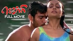 Jerry Full Tamil Movie | Jithan Ramesh, Shruthi Raj Mumtaj, Meera Vasudevan