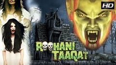 Roohani Taaqat - Horro Movie 2014 | Hindi Movies 2014 Full Movie