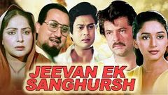 Jeevan Ek Sanghursh Full Movie | Anil Kapoor Movie | Madhuri Dixit | Superhit Hindi Movie