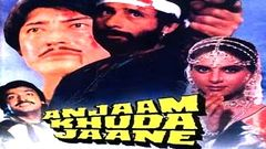 Anjaam Khuda Jaane 1988 - Full Hindi Movie I Naseeruddin Shah Anita Raj