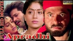 Anil Kapoor Sridevi Nagarjuna Hit Movie Mr Bechara Full Hd