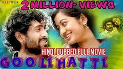 Goolihatti - Hindi Dubbed Full Movie | Sharath Lohitashwa Pavan Surya Bhargav Kiran