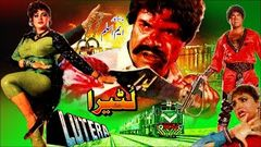 LUTERA 1990 - SULTAN RAHI & ANJUMAN - OFFICIAL PAKISTANI MOVIE
