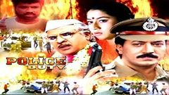 Police Duty - Full Length Action Hindi Movie