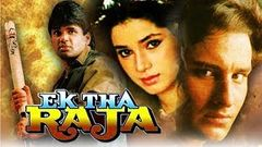 Ek Tha Raja (1996) Full Hindi Movie | Sunil Shetty Saif Ali Khan Neelam