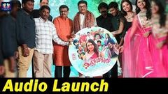 Mixture Potlam Movie Audio Launch | Shweta Basu Prasad | Jayanth | TFC