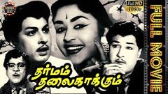 Dharmam Thalai Kakkum Tamil Full Movie | MGR | B Saroja Devi | KV Mahadevan | Center Seat