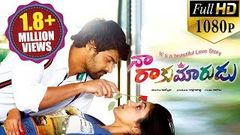 Naa Rakumarudu Latest Telugu Full Length Movie | Naveen Chandra Ritu Varma - 2018