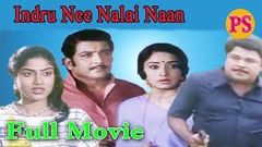 Indru Nee Nalai Naan | இன்று நீ நாளை நான் | Jaishankar, Sivakumar, Lakshmi | Tamil SuperHit Movie |