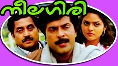 Neelagiri A Superhit Malayalam Action Full Movie by Mammootty