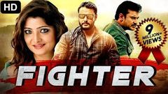 Fighter (2018) New Released Hindi Dubbed Full Movie | South Movies 2018 | New Hindi Movies 2018