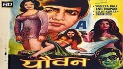 Mera Shikaar | मेरा शिकार | Full Hindi Movie | Kabir Bedi, Dimple Kapadia, Navin Nischol | HD