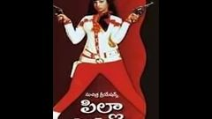 Pilla Piduga Telugu Full Movie | Ramakrishna | Jyothilakshmi | KSR Das