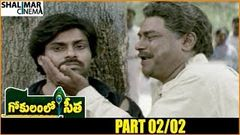 Gokulamlo Seeta Telugu Movie Part 02 02 | Pawan Kalyan, Raasi | Shalimarcinema