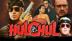 Hulchul (1995) Full Hindi Movie | Vinod Khanna Ajay Devgn Kajol Ronit Roy Kader Khan