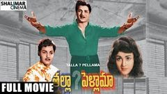 Talla Pellama Telugu Full Length Movie NTR Devika