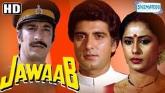 Jawaab Hindi Full Movie HD | Smita Patil Raj Babbar Jeetendra | Hindi Movies Online